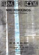 2003 Invit Peintures, Ferme Holleken, Linkebeek.jpeg